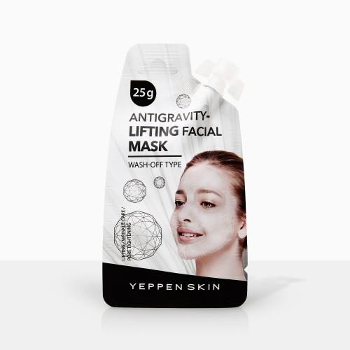 Dermal Yeppen Skin Daily Skin Care